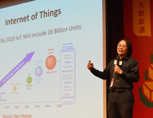 Google台灣董事總經理簡立峰演講