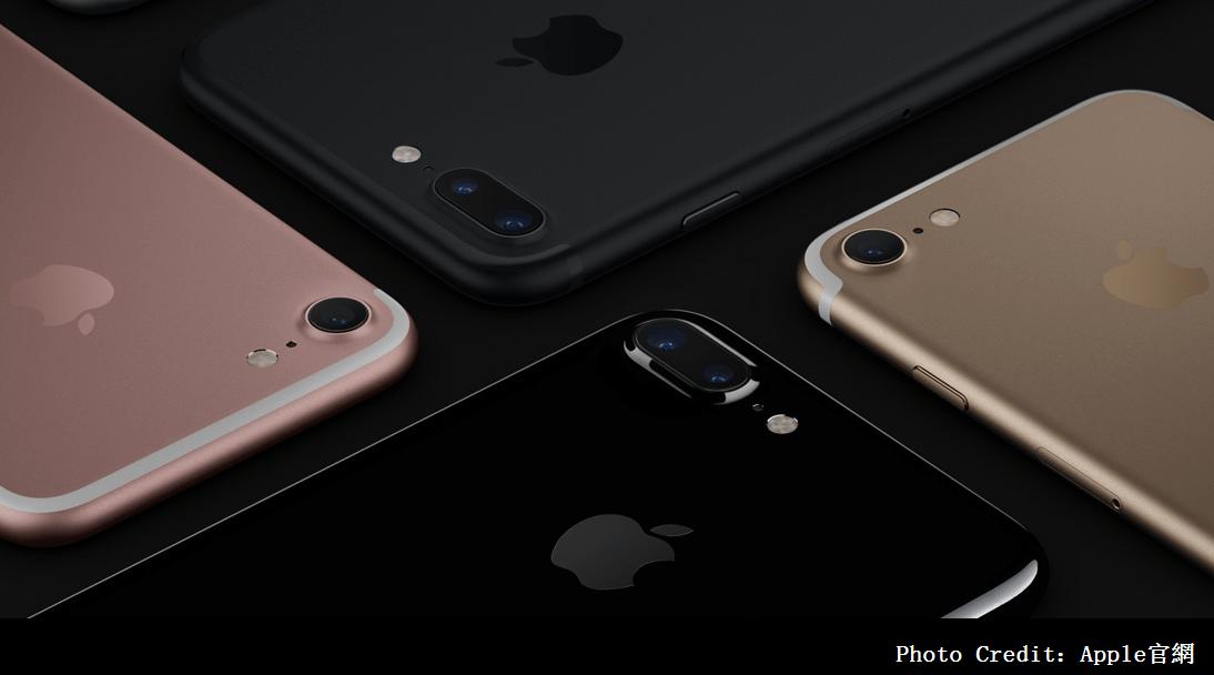 iPhone7創下最高預購量!Apple創新的4大心法