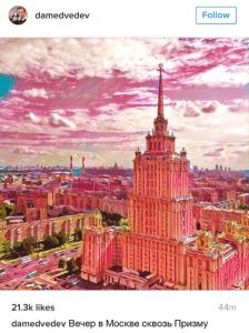 prisma_medvedev_kremlin