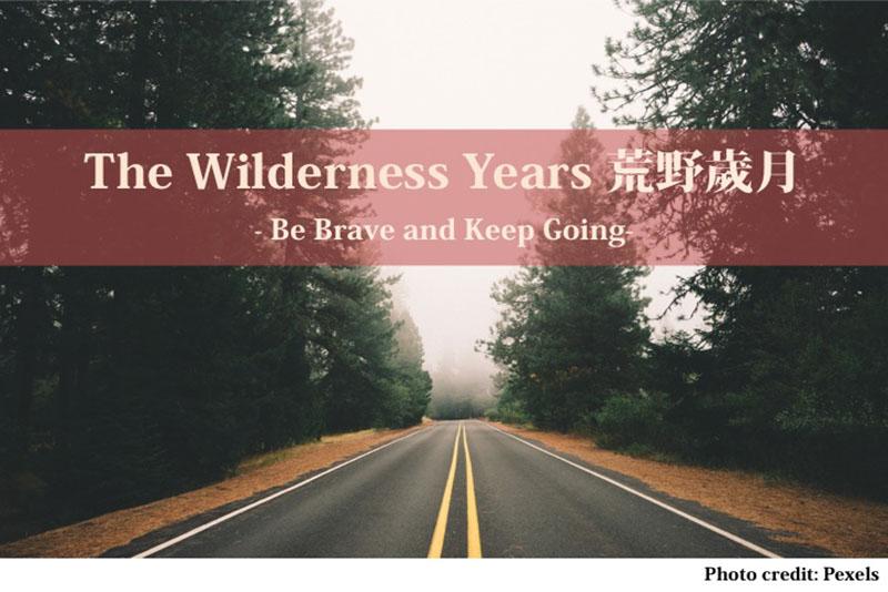wilderness_year