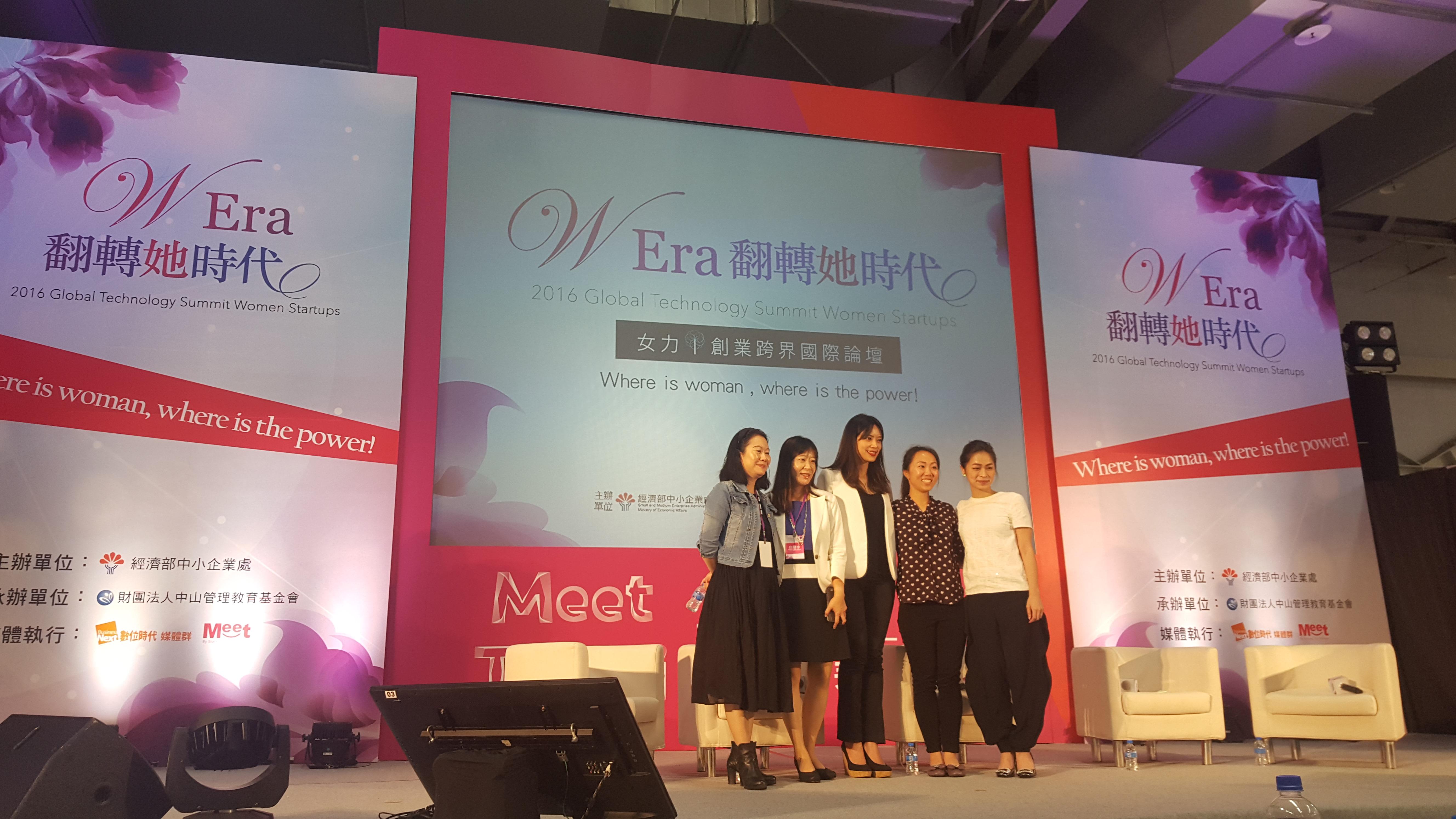 女力時代來臨!台灣成功女性創業家的3大創業心法