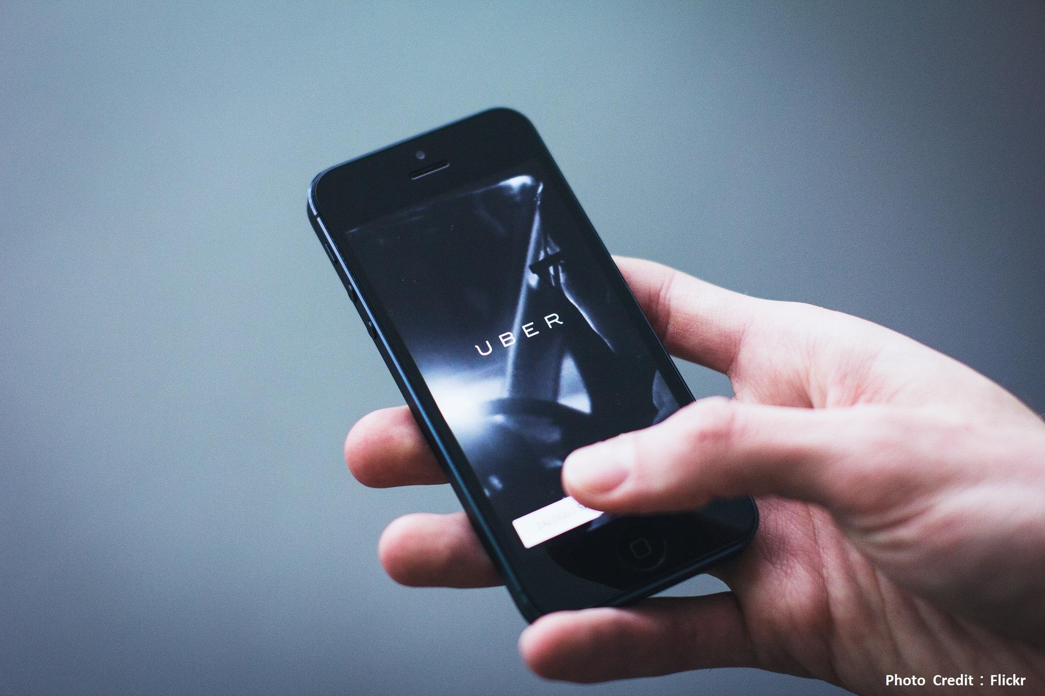 從經營模式分析,Uber會是下一家大起大落的公司嗎?