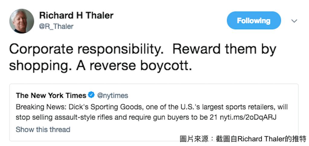 諾貝爾奬得主鼓勵民眾買槍?他的邏輯幫助我提高與人溝通和共事的成效