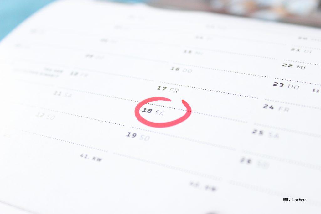 女性的生理週期其實不是28天?!最新研究打破長久觀念,對女性(和男性)認識自己和別人,有哪4點啟發?